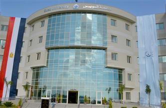 جامعة السويس توقع مذكرة تفاهم مع أكاديمية البحث العلمي