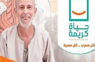 """حلم الناس وأملهم.. """"حياة كريمة"""" لكل المصريين بأيادي شباب النيل"""