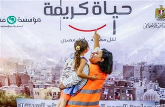 يستفيد منها 18 مليون مواطن.. هذه أبرز أهداف «حياة كريمة» في مرحلتها الثانية | إنفوجراف