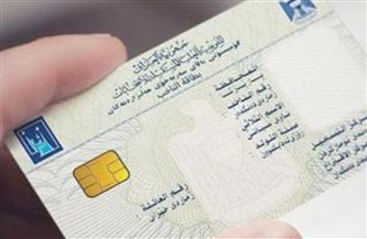العراق يدعو 71 دولة ومنظمة لمراقبة الانتخابات البرلمانية المبكرة