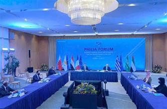 بدء الاجتماع الدولي بأثينا حول شرق المتوسط بمشاركة وزراء خارجية ٧ دول |صور