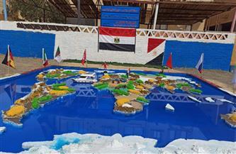«مرسى علم الثانوية» أول مدرسة فى الجمهورية تجسم خريطة العالم  صور