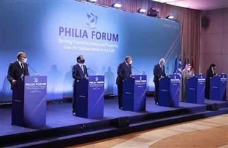 """وزير خارجية البحرين أمام """"منتدى الصداقة"""": ناقشنا إمكانيات التعاون المشترك بعد جائحة كورونا"""