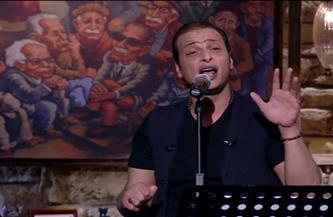 وائل الفشنى: أقدم 8 أغنيات فى «ألمظ وسى عبده»