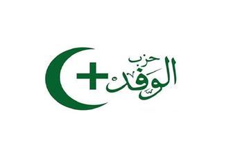 """شيوخ الوفد: قرارات """"أبو شقة"""" أنقذت الحزب من الاختطاف"""