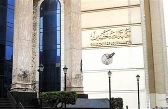 الصحفيين: مد الاشتراك بمشروع العلاج حتى نهاية فبراير