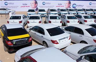 «مستقبل وطن» يسلم سيارات جديدة تعمل بالغاز ضمن مبادرة «هدية الرئيس» | فيديو