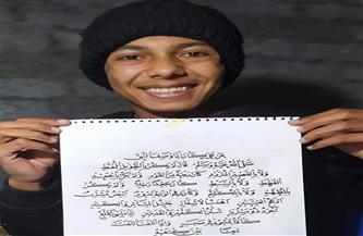 نقيب الخطاطين في مصر يمنح شهادة امتياز وإجازة لأصغر خطاط بالصعيد| صور