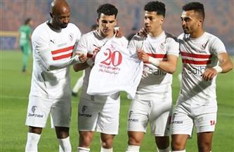 الزمالك يحسم ملف قميصه أمام مولودية الجزائر