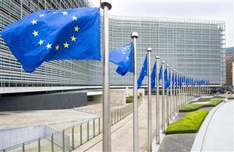 المفوضية الأوروبية: زيادة 15% في نفقات الاتحاد الأوروبي على المساعدات الإنمائية