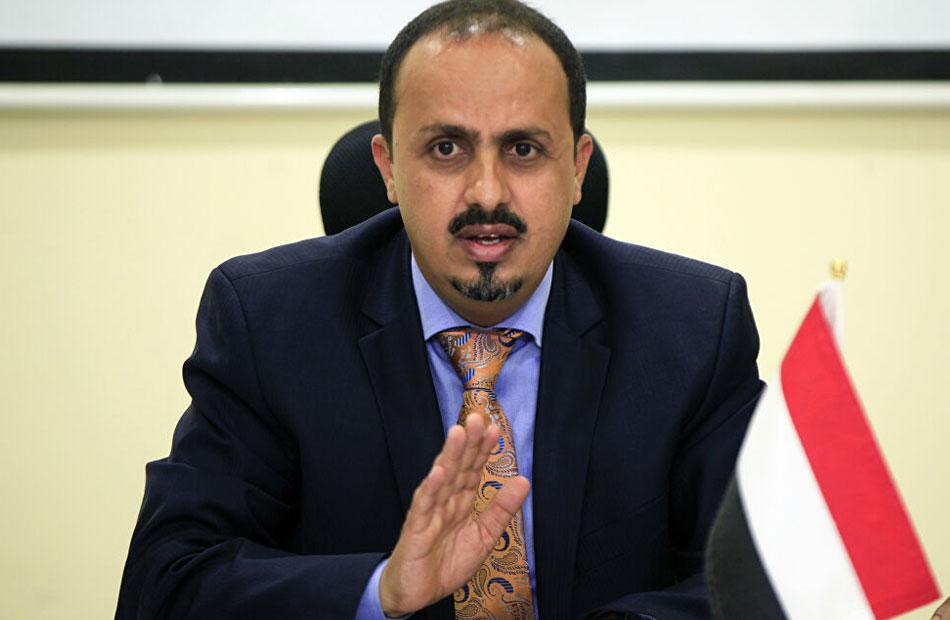 وزير الإعلام اليمني ميليشيا الحوثي قادت أكبر عملية تجنيد للأطفال في تاريخ البشرية