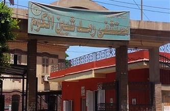 لجنة للتحقيق في واقعة تجمهر المواطنين أمام مستشفى الرمد بشبين الكوم | فيديو