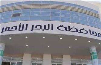 صحة البحر الأحمر تعلن وجود أطباء بروتوكول جامعتي الأزهر والزقازيق بمستشفى الغردقة العام