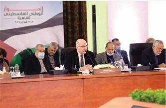 حوار وطنى فلسطيني فى قلب القاهرة.. رؤية مستقبلية مشتركة تجاه استحقاقات المرحلة المقبلة