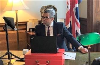 """وزير بريطاني: إيران أمام """"فرصة"""" لعودة الانخراط في المجتمع الدولي"""