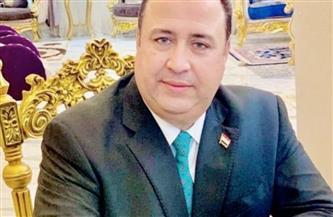 تجارية بني سويف تدعو مستثمري كازاخستان للاستثمار بالمحافظة
