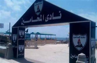 نقيب المحامين بالإسكندرية يعلن تسليم شيك مديونية نادي الشاطئ بجليم