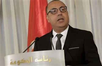 رئيس الحكومة التونسية يقيل عددا من الوزراء