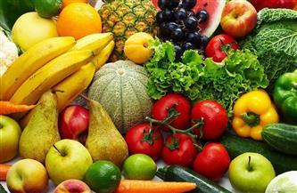 أسعار الخضراوات والفاكهة اليوم الإثنين 15 فبراير 2021