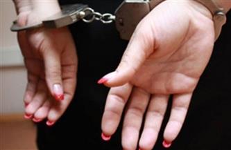 ضبط سيدة بتهمة إجراء تحويلات مالية غير مشروعة من أموال المصريين بالخارج