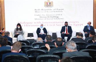 «القباج» تعقد لقاء مع 130 هيئة ومنظمة دولية غير حكومية  تفاصيل