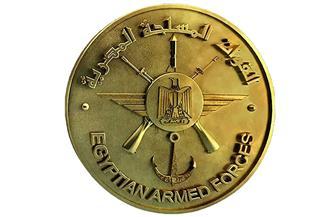 رئيس أركان حرب القوات المسلحة يشارك في الاجتماع السابع للجنة العسكرية «المصرية السودانية»