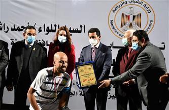 وزير الرياضة يشهد نهائي دوري مراكز الشباب بالجيزة | صور