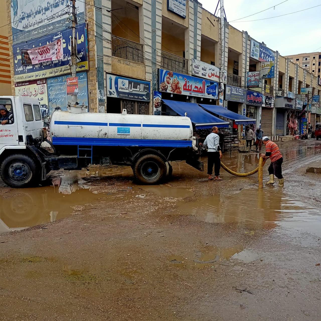 أمطار في كفر الشيخ