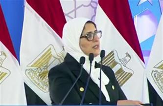 وزيرة الصحة: الزمالة المصرية تتيح الفرصة لـ100% من الأطباء للحصول على دراسات عليا