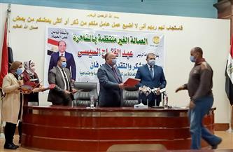وزير القوى العاملة ومحافظ القاهرة يسلمان 120 وثيقة تأمين على العمالة غير المنتظمة