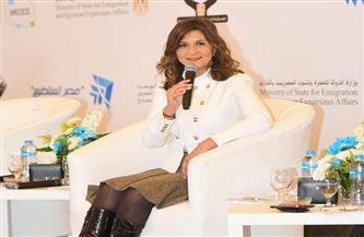وزيرة الهجرة: تمكين الشباب صورة مضيئة لهذا العهد