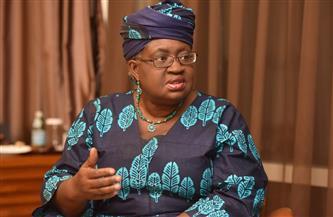 اختيار النيجيرية الأمريكية نجوزي إيويالا مديرا لمنظمة التجارة العالمية