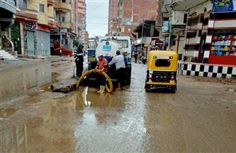 أمطار في كفر الشيخ وتعطل حركة الملاحة في ميناء الصيد بالبرلس | صور