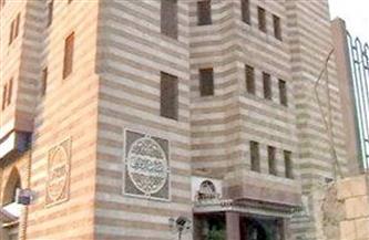"""نقابة الأشراف تطلق حملة """"رجب شهر الإيمان"""""""