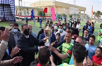 محافظ الفيوم يشهد المباراة النهائية لدوري مراكز الشباب في كرة القدم | صور