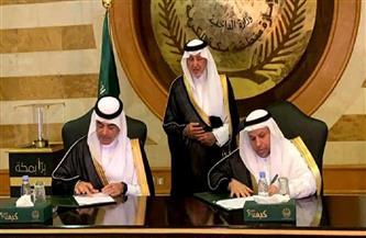 «الإيسيسكو» توقع اتفاقيتي تعاون مع جامعة الملك عبد العزيز وأكاديمية الشعر العربي | صور