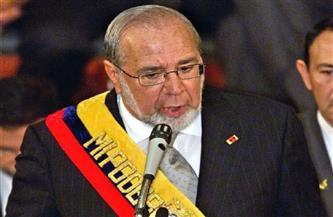 وفاة رئيس الإكوادور الأسبق جوستافو نوبوا عن عمر يناهز 83 عاما