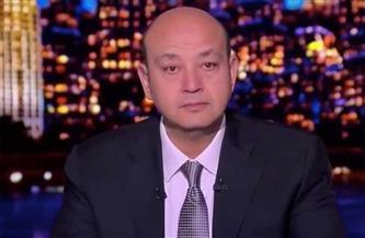 تحقيقات حادث عمرو أديب: لا توجد شبهة جنائية