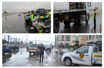 جهود مكثفة لأجهزة وزارة الداخلية لمـواجهة تداعيات الأمطار وموجة الطقس السيئ| صور