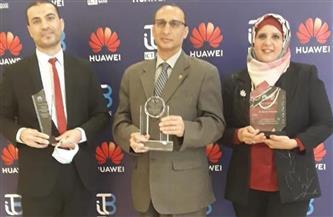 هندسة المنوفية تحصد المركز الأول كأفضل أكاديمية على مستوى الجامعات المصرية |صور