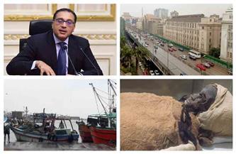 أهم الأنباء |مدبولي يتابع مشروع تطوير الريف.. عقود جديدة للبحث عن الذهب.. وأمطار تغرق شوارع القاهرة