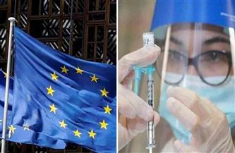 الاتحاد الأوروبي يخصص 225 مليون يورو لمجابهة سلالات فيروس كورونا