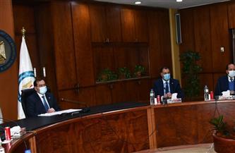 """وزير البترول: إطلاق التشغيل الفعلي لـ""""بوابة مصر للاستكشاف والإنتاج"""""""