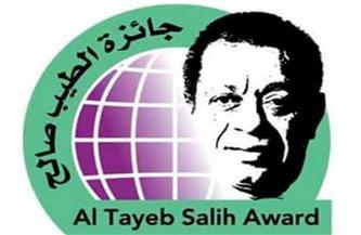 3 مصريين في جائزة الطيب صالح للإبداع في دورتها الـ11