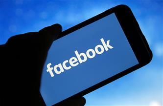 «فيسبوك» تخطط لرفع الحظر عن الإعلانات السياسية في أمريكا
