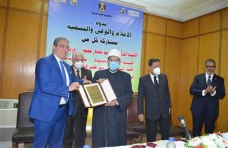 نقيب الإعلاميين يهدي وزير الأوقاف درع النقابة تقديرًا لجهوده في نشر الوعي