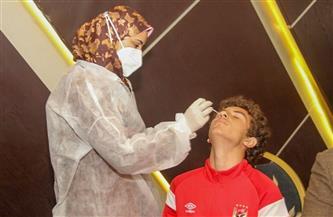 مسحات طبية لمنتخب 2006 استعدادًا للمعسكر المفتوح الأول |صور
