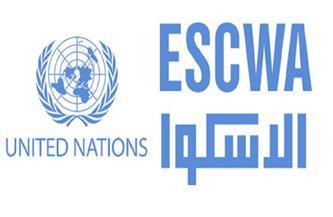 السعودية و«الأسكوا» يبحثان تحديات التنمية في البلدان العربية الأربع الأقل نموًا