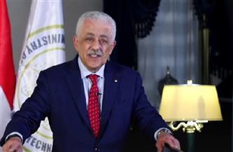 طارق شوقي: جدول الثانوية العامة نهاية فبراير وأجهزة إلكترونية للراسبين وطلبة المنازل