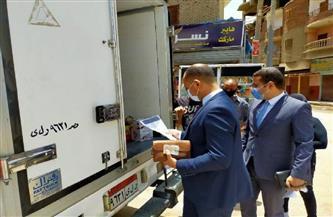 «حماية المستهلك» يشن حملات تفتيشية على 11 محافظة خلال 24 ساعة